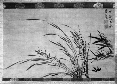 Hsueh Ch'uang. Fragment of a handscroll mounted as a hanging scroll - Bamboo, Orchid and Thorn, 1279-1368. Painting in ink on paper, Image: 15 3/4 x 25 3/16 in. (40 x 64 cm). Brooklyn Museum, Museum Collection Fund and A. Augustus Healy Fund, 52.50