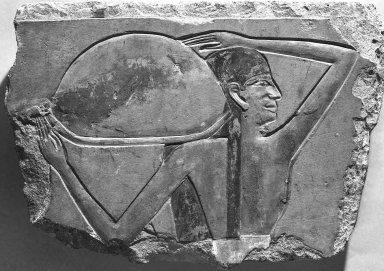 Relief Fragment of a Woman from Tomb of Neferu
