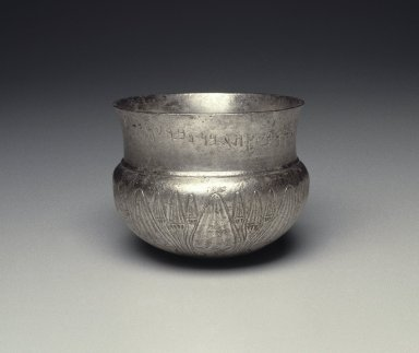 Bowl with Floral Decoration and Inscription, ca. 410 B.C.E. Silver, 3 3/8 x Diam. 4 5/16 in. (8.5 x 11 cm). Brooklyn Museum, Charles Edwin Wilbour Fund, 54.50.32. Creative Commons-BY
