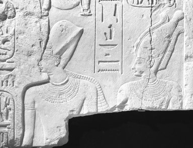 Temple Relief of Ramses II and the Goddess Anat, ca. 1279-1213 B.C.E. Limestone, 13 3/16 x 25 1/16 in. (33.5 x 63.7 cm). Brooklyn Museum, Charles Edwin Wilbour Fund, 54.67. Creative Commons-BY
