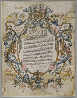 Jewish Marriage Certificate, ca. 1740. Ink on vellum, 22 x 28 in. (55.9 x 71.1 cm). Brooklyn Museum, Gift of the Holland Foundation, Inc., 55.82