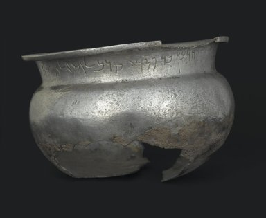 Inscribed Bowl, late 5th century B.C.E. Silver, 3 5/16 x Diam. 5 in. (8.4 x 12.7 cm). Brooklyn Museum, Charles Edwin Wilbour Fund, 57.121. Creative Commons-BY