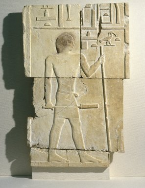 Brooklyn Museum: Relief of Akhethotep