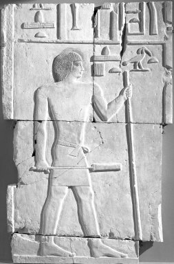Relief of Akhethotep, ca. 2650-2600 B.C.E. Limestone, 36 1/8 x 23 11/16 in. (91.8 x 60.2 cm). Brooklyn Museum, Charles Edwin Wilbour Fund, 57.178. Creative Commons-BY