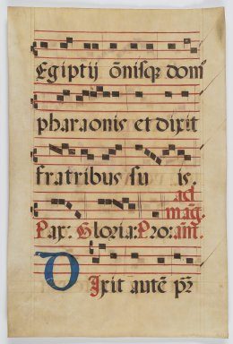Music Manuscript, 16th century. Paint on vellum, 23 13/16 x 15 15/16 in. (60.5 x 40.5 cm). Brooklyn Museum, Gift of Howard L. Larsen in memory of his sister, Agnes Larsen Griffiths, 57.22