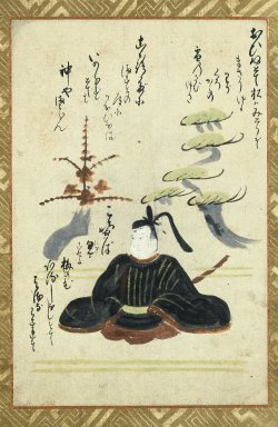 Folk Painting of Michizane, 18th century. Ink and colors on paper, 16 1/2 x 11 3/8 in. (41.9 x 28.9 cm). Brooklyn Museum, Frederick Loeser Fund, 59.196