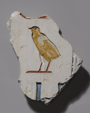 Egyptian. Fragmentary Inscription, ca. 670-650 B.C.E. Limestone, paint, 7 x 5 7/8 in. (17.8 x 14.9 cm). Brooklyn Museum, Charles Edwin Wilbour Fund, 60.131.1. Creative Commons-BY
