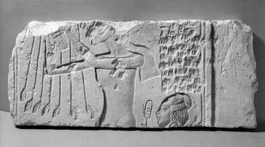 Relief Depicting Akenhaten and His Daughter Offering to the Aten, ca. 1352-1336 B.C.E. Limestone, painted, 8 3/4 x 20 3/8 in. (22.2 x 51.7 cm). Brooklyn Museum, Charles Edwin Wilbour Fund