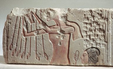Brooklyn Museum: Relief Depicting Akenhaten and His Daughter Offering to the Aten