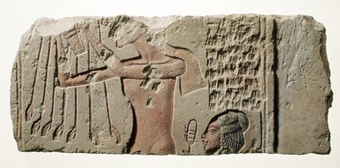 Relief Depicting Akenhaten and His Daughter Offering to the Aten