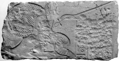 Brooklyn Museum: Relief of Queen Nefertiti Kissing One of Her Daughters