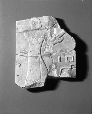 Egyptian. Fragment of Relief, ca. 727 - 712 B.C.E. Limestone, 7 5/16 x 6 3/16 in. (18.5 x 15.7 cm). Brooklyn Museum, Charles Edwin Wilbour Fund, 60.98. Creative Commons-BY