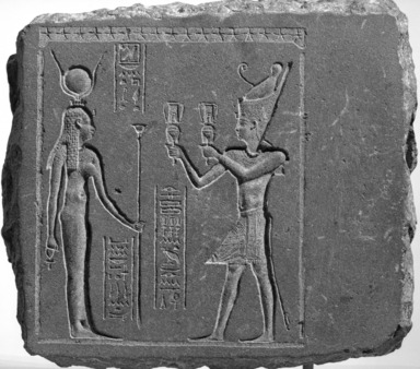 King with Sistra (Rattles) before Hathor, 3rd century B.C.E. Basalt, 7 3/4 x 8 11/16 x 3 1/8 in. (19.7 x 22 x 8 cm). Brooklyn Museum, Charles Edwin Wilbour Fund, 62.46. Creative Commons-BY