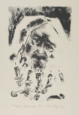 Chaim Gross (American, born Austria, 1904-1991). Happy Chanuka, 1965. Lithograph, 28 x 20 in. (71.1 x 50.8 cm). Brooklyn Museum, Gift of Dr. Abram Kanof, 66.133.15. © Renee and Chaim Gross Foundation
