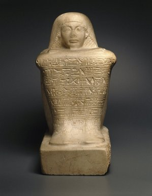 Block Statue of Ay, ca. 1336-1327 B.C.E. Limestone, 18 9/16 x 10 x 12 1/4in. (47.1 x 25.4 x 31.1cm). Brooklyn Museum, Charles Edwin Wilbour Fund, 66.174.1. Creative Commons-BY