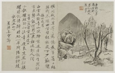 Jiang Shijie (Chinese, 1647-1709). Landscape and Poems from an Album the Three Perfections, late 17th century. Ink on paper, 11 x 17 1/2 in. (27.9 x 44.5 cm). Brooklyn Museum, Gift of Dr. and Mrs. Frederick Baekeland, 66.188.3