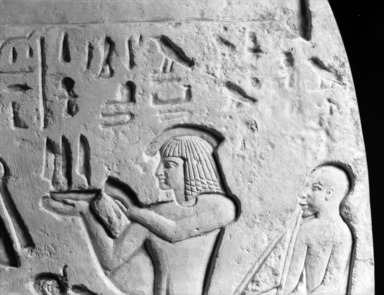 Donation Stela with a Curse, year 22 of Sheshenq III, ca. 804 B.C.E. Limestone, 20 1/2 x 12 3/4 x 2 1/2 in., 41 lb. (52.1 x 32.4 x 6.4 cm, 18.6kg). Brooklyn Museum, Charles Edwin Wilbour Fund, 67.118. Creative Commons-BY