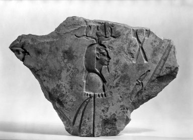 Royal Ka, 381-343 B.C.E. or 186-145 B.C.E. Limestone, painted, 9 13/16 x 14 x 1 3/4 in. (25 x 35.5 x 4.5 cm). Brooklyn Museum, Charles Edwin Wilbour Fund, 67.69.2. Creative Commons-BY