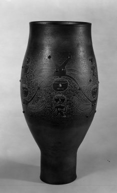 Ramos Collection. Vase, ca. 1962., 21 1/2 x 8 1/2 in. (54.6 x 21.6 cm). Brooklyn Museum, H. Randolph Lever Fund, 67.76.6. Creative Commons-BY