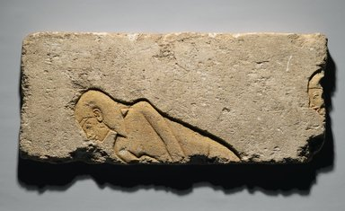 Relief of Two Men Bowing, ca. 1352-1336 B.C.E. Limestone, painted, 9 3/16 x 21 1/4 x 1 3/8 in. (23.3 x 54 x 3.5 cm). Brooklyn Museum, Charles Edwin Wilbour Fund, 68.154. Creative Commons-BY