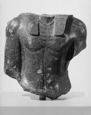 Brooklyn Museum: Royal Torso