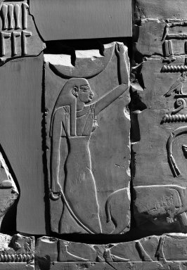 Nes-Peka-Shuti relief:  Fragmentary Slab with Figure of Female, see also 51.131.1-.32, ca. 664-610 B.C.E. Limestone, 12 1/4 x 5 3/8 x 2 3/8 in. (31.1 x 13.7 x 6 cm). Brooklyn Museum, Charles Edwin Wilbour Fund, 68.1. Creative Commons-BY