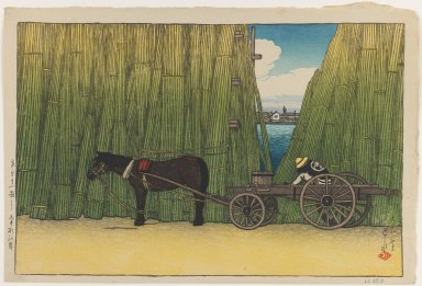 Kawase Hasui (Japanese, 1883-1957). Tokyo, 12 Dai: Komatogashi, 1919. Woodblock color print, 9 1/2 x 14 1/2 in. (24.1 x 36.8 cm). Brooklyn Museum, Carll H. de Silver Fund, 68.35.3