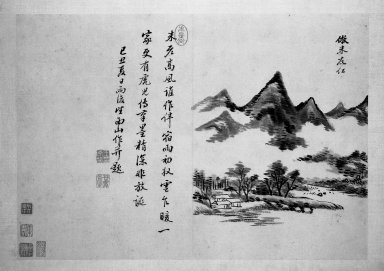 Wang Yuanqi (Chinese, 1642-1715). Landscape with Three Houses From an Album of Twelve Leaves, 1700. Album leaves, ink and watercolor on paper, 12 3/4 x 18 ¼ in. each. Brooklyn Museum, Gift of Dr. and Mrs. Frederick Baekeland, 68.9.2
