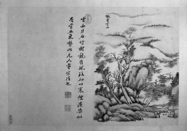 Wang Yuanqi (Chinese, 1642-1715). Landscape with Trees From an Album of Twelve Leaves, 1700. Album leaves, ink and watercolor on paper, 12 3/4 x 18 ¼ in. each. Brooklyn Museum, Gift of Dr. and Mrs. Frederick Baekeland, 68.9.3