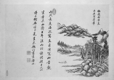 Wang Yuanqi (Chinese, 1642-1715). Scene with Boatman on River From an Album of Twelve Leaves, 1700. Album leaves, ink and watercolor on paper, 12 3/4 x 18 ¼ in. each. Brooklyn Museum, Gift of Dr. and Mrs. Frederick Baekeland, 68.9.4
