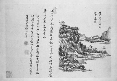 Wang Yuanqi (Chinese, 1642-1715). Scene of River and Mountains From an Album of Twelve Leaves, 1700. Album leaves, ink and watercolor on paper, 12 3/4 x 18 ¼ in. each. Brooklyn Museum, Gift of Dr. and Mrs. Frederick Baekeland, 68.9.5