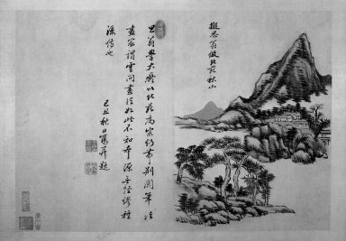 Wang Yuanqi (Chinese, 1642-1715). Landscape in Green and Black From an Album of Twelve Leaves, 1700. Album leaves, ink and watercolor on paper, 12 3/4 x 18 ¼ in. each. Brooklyn Museum, Gift of Dr. and Mrs. Frederick Baekeland, 68.9.7