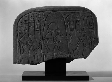 Fragment of a Round Topped Stela, ca. 1539-1075 B.C.E. Limestone, traces of paint, 6 1/8 x 1 5/8 x 10 1/8 in. (15.5 x 4.2 x 25.7 cm). Brooklyn Museum, Charles Edwin Wilbour Fund, 69.116.2. Creative Commons-BY
