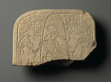 Brooklyn Museum: Fragment of a Round Topped Stela