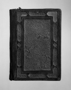 Poetry Book, The Bustan of Saadi, 16th Century. Leather, 9 3/4 x 7 in. (24.8 x 17.8 cm). Brooklyn Museum, Gift of Mr. and Mrs. Charles K. Wilkinson, 69.121.4