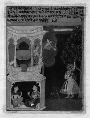 Indian. The Bewildered Nayika, Page from a Rasikapriya Series, ca. 1660-1690. Opaque watercolor and gold on paper, sheet: 9 1/4 x 6 7/8 in.  (23.5 x 17.5 cm). Brooklyn Museum, Gift of Mr. and Mrs. Paul E. Manheim, 69.125.2