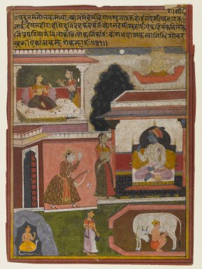 Indian. The Heroine Whose Desires are Apparent, Page from a Rasikapriya Series, ca. 1660-1690. Opaque watercolor and gold on paper, sheet: 9 1/2 x 6 15/16 in.  (24.1 x 17.6 cm). Brooklyn Museum, Gift of Mr. and Mrs. Paul E. Manheim, 69.125.3