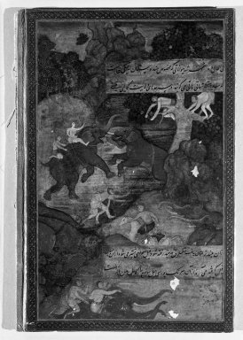 Indian. Elephant Hunt, ca. 1600-1605. Opaque watercolor on paper, lacquered and mounted on leather, sheet: 10 1/16 x 6 7/16 in.  (25.6 x 16.4 cm). Brooklyn Museum, Gift of Mr. and Mrs. Mehdi Mahboubian, 69.47