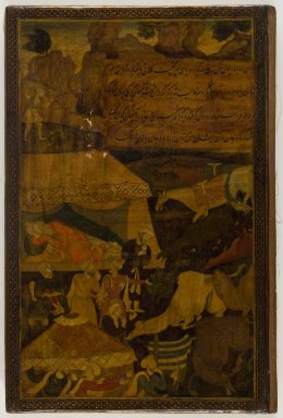 Indian. Poisoned Horses and Camels in an Encampment, ca. 1575-1605. Opaque watercolor on paper, lacquered and mounted on leather, sheet: 10 1/16 x 6 7/16 in.  (25.6 x 16.4 cm). Brooklyn Museum, A. Augustus Healy Fund and Carll H. de Silver Fund, 69.48.1