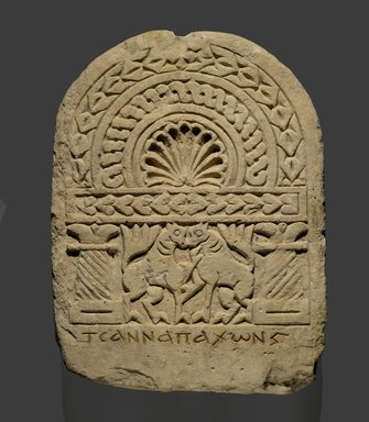 Coptic. Round-Topped Stela, 8th century C.E. Limestone, traces of red paint, 17 11/16 x 13 3/8 x 3 5/16 in. (45 x 34 x 8.4 cm). Brooklyn Museum, Charles Edwin Wilbour Fund, 69.74.2. Creative Commons-BY