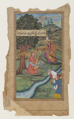Mughal Miniature Painting, ca. 1600. Watercolor on paper, 5 5/8 x 3 in. (14.3 x 7.6 cm). Brooklyn Museum, Gift of Dr. Bertram H. Schaffner, 71.16.1
