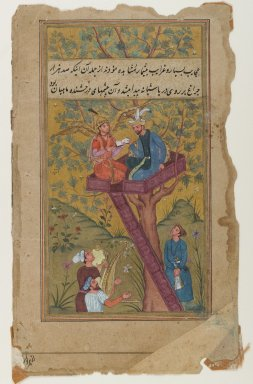 Mughal Miniature Painting, ca. 1600. Watercolor on paper, 5 1/2 x 3 in. (14 x 7.6 cm). Brooklyn Museum, Gift of Dr. Bertram H. Schaffner, 71.16.2