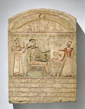 Stela of Pakhaas, 2nd-1st century B.C.E. Limestone, paint, 14 3/4 x 10 5/8 x 1 5/8 in. (37.5 x 27 x 4.2 cm). Brooklyn Museum, Charles Edwin Wilbour Fund, 71.37.2. Creative Commons-BY