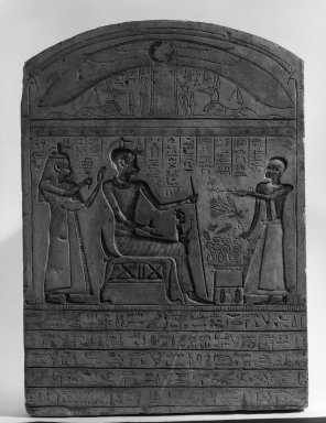 Stela of Pakhaas, 2nd-1st century B.C.E. Limestone, painted, 14 3/4 x 10 5/8 x 1 5/8 in. (37.5 x 27 x 4.2 cm). Brooklyn Museum, Charles Edwin Wilbour Fund, 71.37.2. Creative Commons-BY