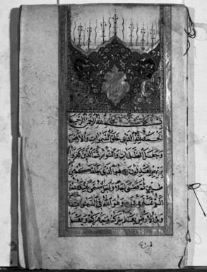 Illustrated Manuscript of the Dala'il al-Khayrat (The Ways of Edification) of al-Jazuli, late 18th- early 19th century. Ink, opaque watercolor, and gold; tooled and gilded leather binding, 6 3/8 x 4 1/8 in. (16.2 x 10.5 cm). Brooklyn Museum, Gift of Mr. and Mrs. Charles K. Wilkinson, 71.49.1