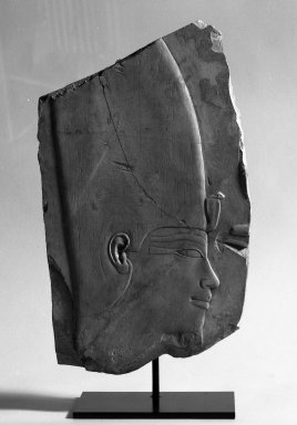 Relief of Amunhotep I