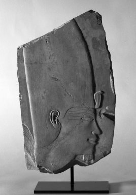 Relief of Amunhotep I, ca. 1525-1504 B.C.E. Limestone, 13 1/2 x 8 x 1 1/4 in. (34.3 x 20.3 x 3.2 cm). Brooklyn Museum, Charles Edwin Wilbour Fund, 71.82. Creative Commons-BY