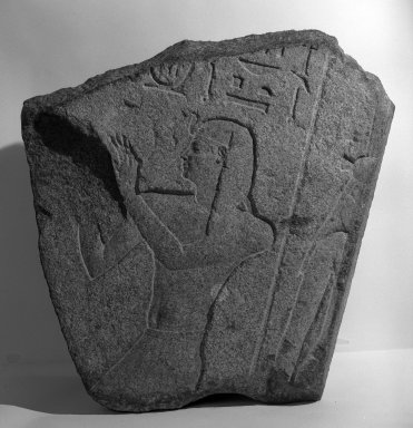 Sunk Relief Representation of Ptolemy II, 285 or 282-246 B.C.E. Granite, 27 3/16 x 23 5/8 x 2 3/8 in. (69 x 60 x 6 cm). Brooklyn Museum, Charles Edwin Wilbour Fund, 72.127. Creative Commons-BY