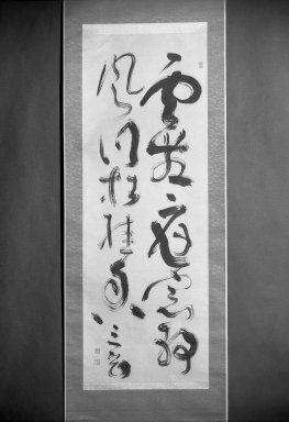 Ike-No Taiga (Japanese, 1723-1776). Calligraphy, 18th Century. Hanging scroll, ink on paper, Image: 54 3/4 x 18 5/8 in. (139.1 x 47.3 cm). Brooklyn Museum, Gift of Bernice and Robert Dickes, 72.162.3