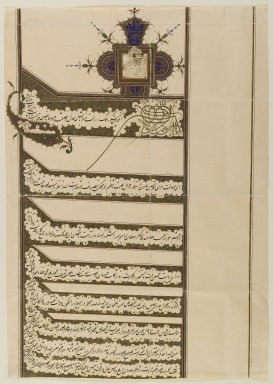 Firman (Royal Edict) with the Seal of Muzaffar al-Din Shah Qajar, A.H. 1315/1897 C.E. Ink and gold on paper, 21 1/4 x 14 13/16 in. (53.9 x 37.6 cm). Brooklyn Museum, Gift of Mr. and Mrs. Charles K. Wilkinson, 72.26.11